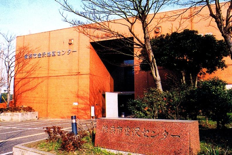 金沢 区 図書館